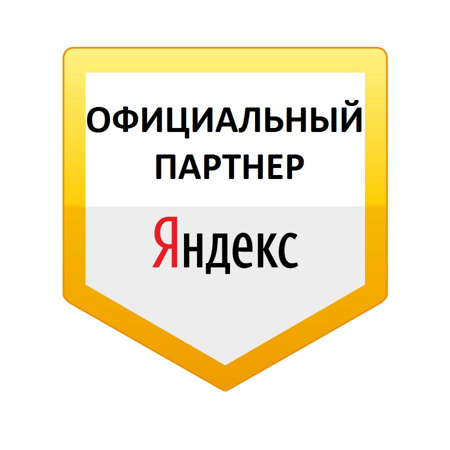 иконка-5